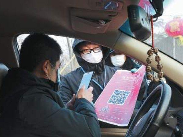 男子持「健康碼」由湖北入甘肅後確診,致43人被隔離。星島網