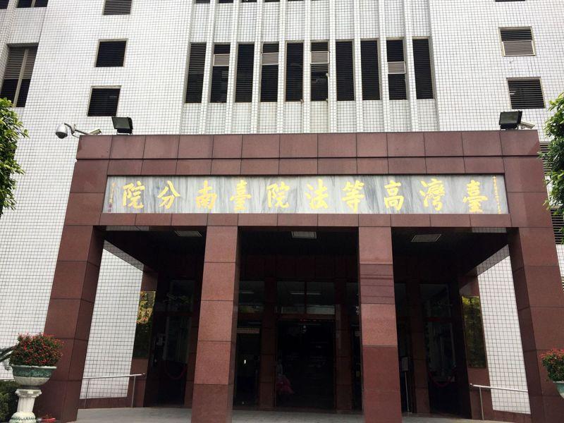 台南高分院二審考量高姓男大生年紀仍輕,若入監服刑,有礙未來就業發展,給予緩刑5年,可上訴。圖/本報資料照