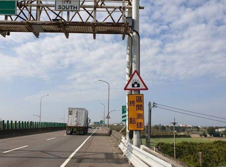 台61線雲林段區間測速 4月1日起取締開罰