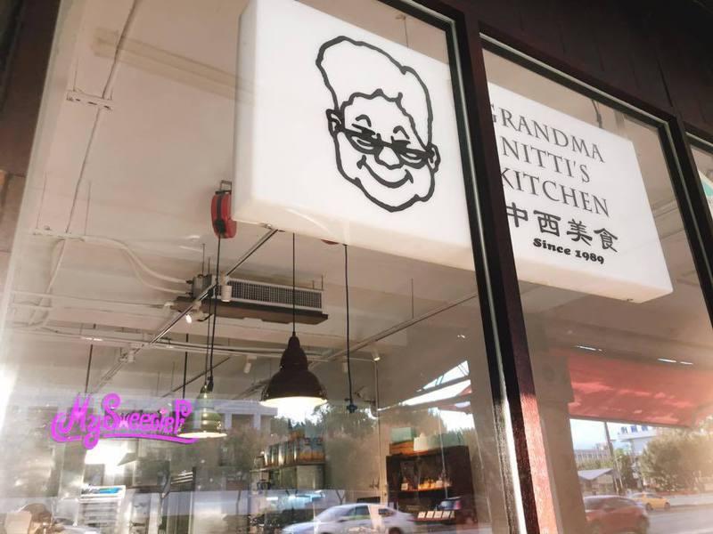 前身為中西美食的「阿嬤商行」,近日宣告停業。圖/擷取自阿嬤商行粉絲頁