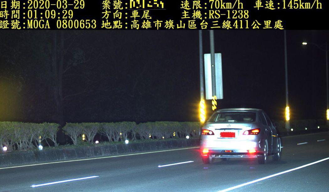 高雄旗山警分局交通隊查獲一輛在台三線飆速145公里,嚴重超速的危險車輛。記者王昭...