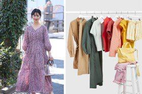 繽紛色彩搭出放假好心情!平價時尚品牌新款來助攻 怎麼穿都亮眼