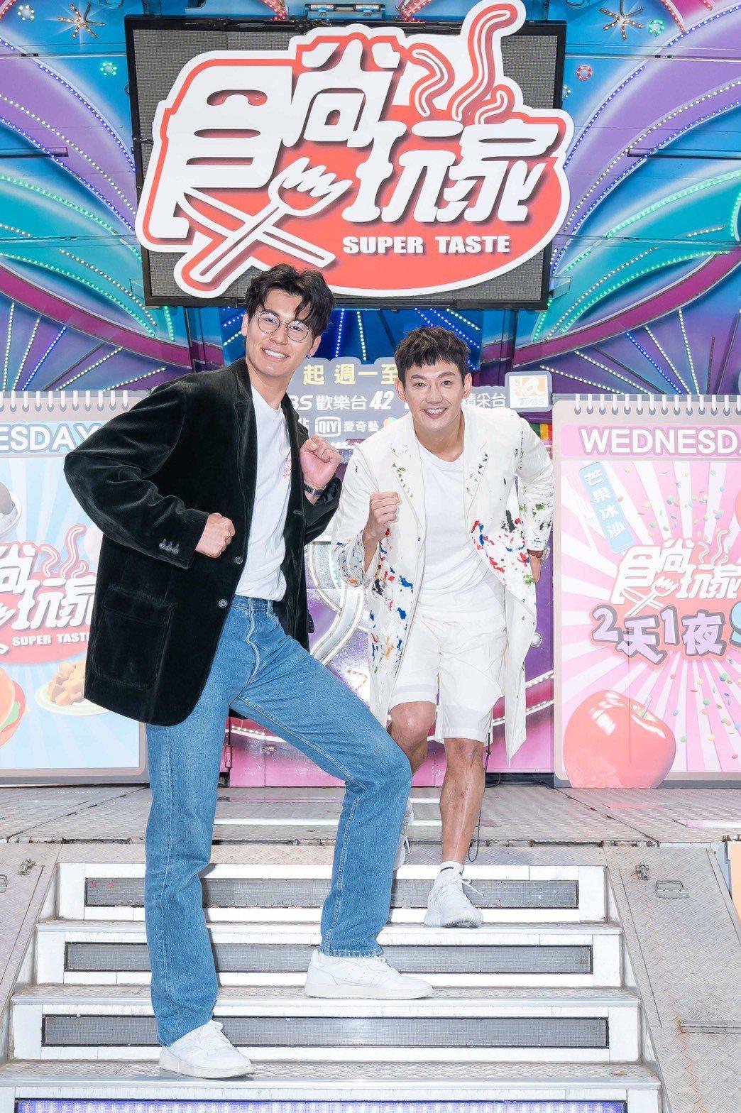 風田(左)和威廉合作「食尚玩家」單元,被問到跟舒子晨的關係也變臉了。圖/TVBS...