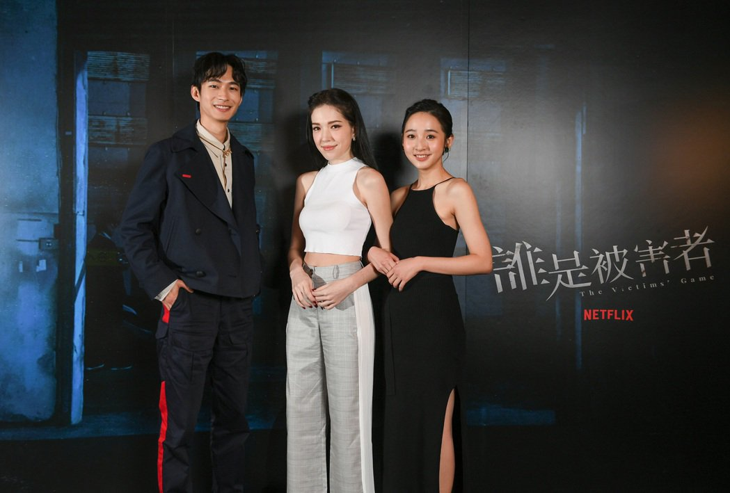 黃河(左起)、許瑋甯、李沐為「誰是被害者」宣傳。圖/Netflix提供