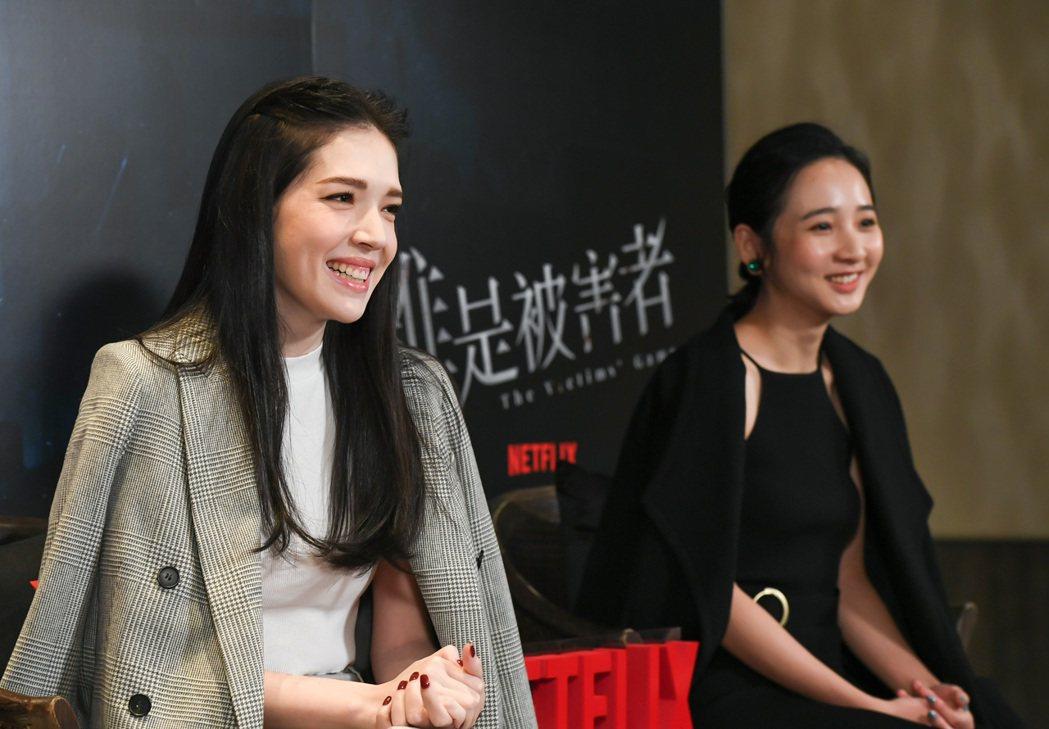 許瑋甯(左)、李沐分享拍攝「誰是被害者」過程。圖/Netflix提供
