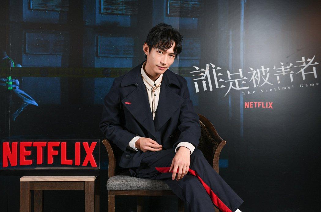 黃河在「誰是被害者」中飾演酒店少爺。圖/Netflix提供
