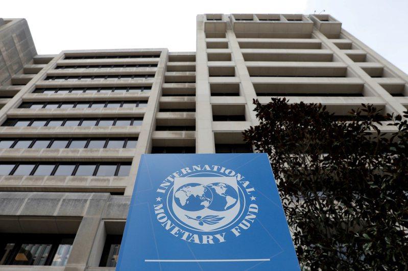 圖為IMF總部大樓外觀。路透