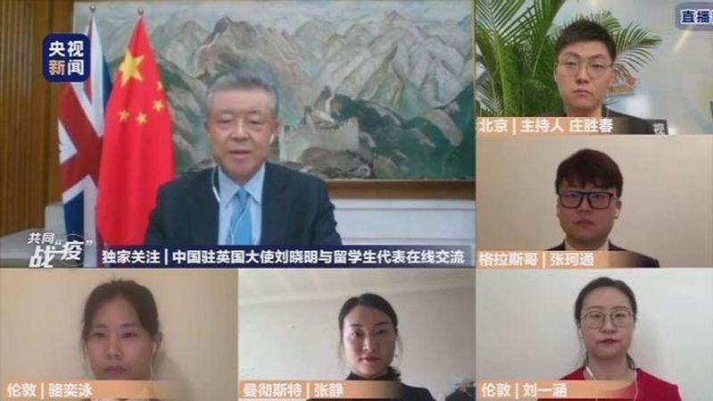 華駐英大使館組包機接小留學生。央視截圖