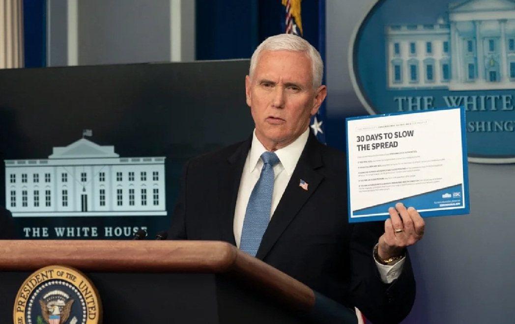 美國副總統潘斯(Mike Pence)。 歐新社