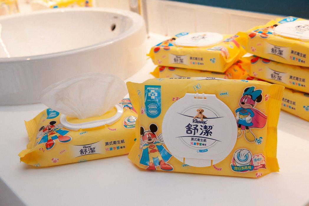 市場首款「舒潔兒童學習專用濕式衛生紙」,小手專用的貼心設計,配合寶貝精細協調動作...