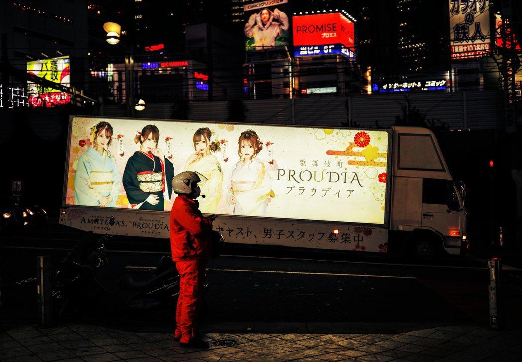 日本東京的繁華鬧區歌舞伎町,在防疫的外出自肅下,卻傳出了當地的數名酒店與風俗店工...