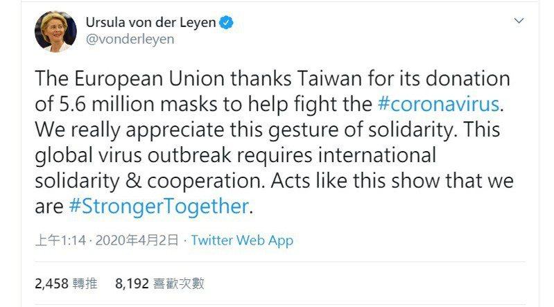 世界各國發文感謝台灣幫助。圖為歐盟執委會主席范德賴恩推特發文,底下也有許多外國網友感謝台灣。圖擷自Twitter