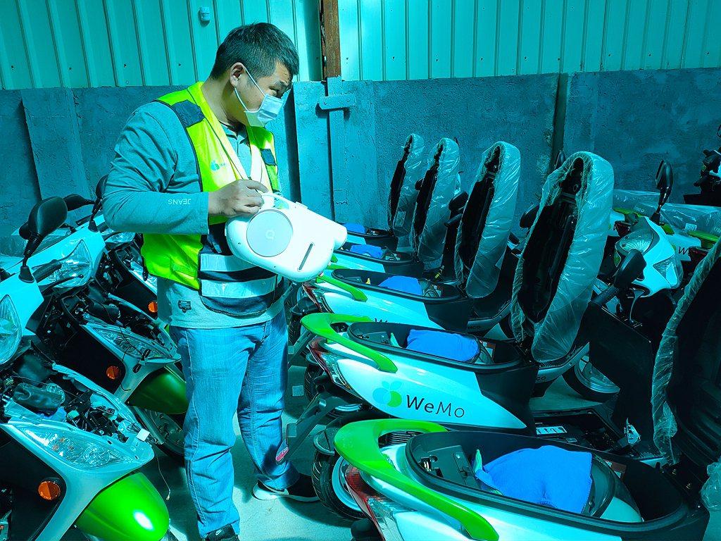 WeMo Scooter自主加強共享運具的防疫措施,農曆年後即針對全台所屬營運車...