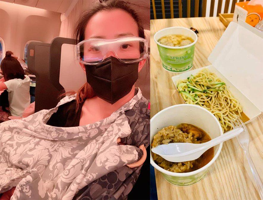 吳辰君從美國飛回台灣,居家檢疫期間友人暖送食物。圖/擷自吳辰君臉書
