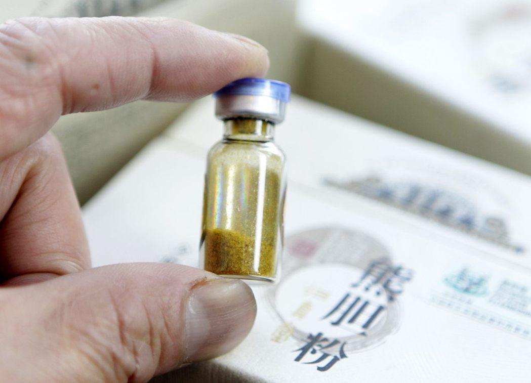 引發國際風波的中藥「熊膽粉」。 圖/路透社