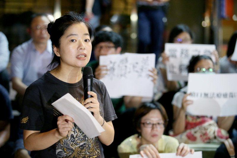 廢除死刑推動聯盟執行長林欣怡。圖/報系資料照片