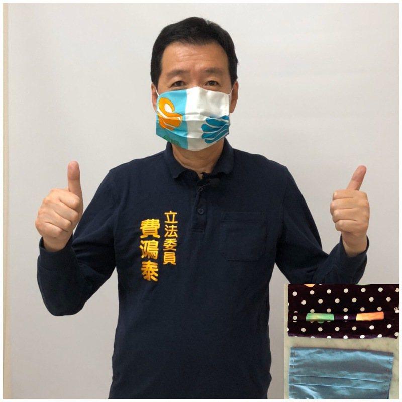 國民黨立委費鴻泰自製「用心口罩套」,延長口罩使用天數。圖/費鴻泰提供