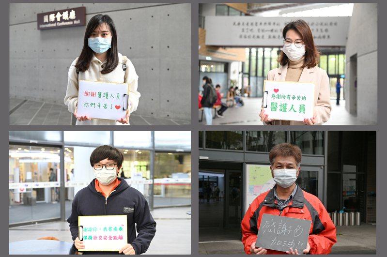 清大以師生鼓掌方式拍攝一部影片,向醫護人員致敬。圖/國立清華大學提供