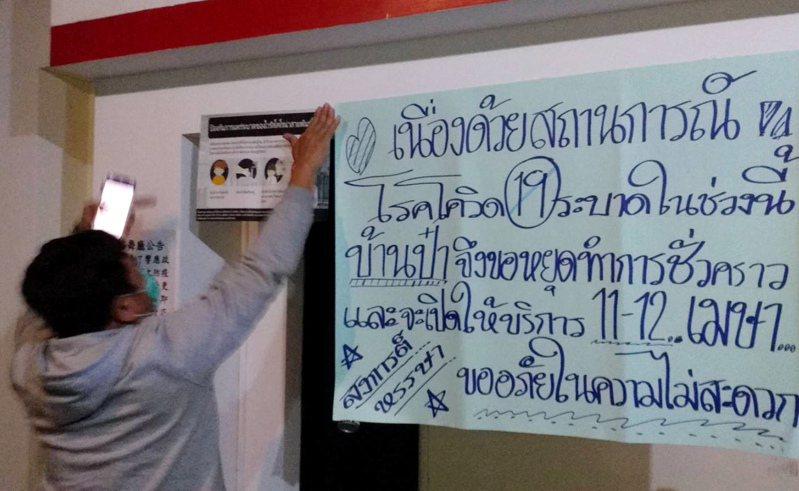 桃園市提供泰國外籍移工居多的寬俗舞廳張貼公告,今天起到11日止繼續自主停業10天及進行店內消毒。圖/警方提供