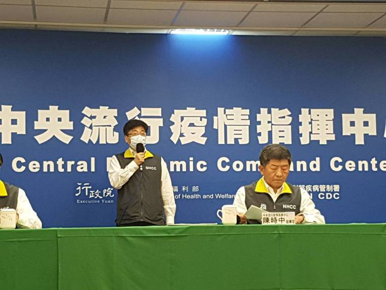 中央流行疫情指揮中心4月2日記者會。記者楊雅棠/攝影