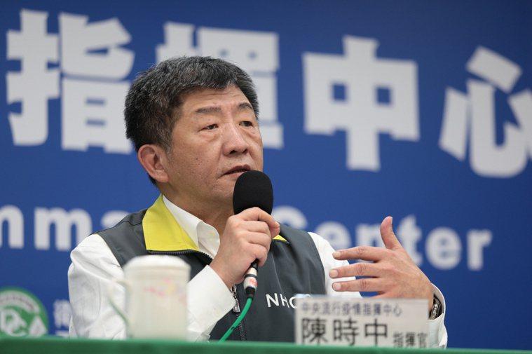 指揮官陳時中說,各個醫療院所和機構,即日起禁止探病。圖/指揮中心提供