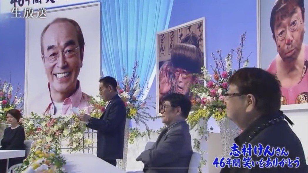 加藤茶讀信悼念志村健,一字一句表示對好友驟逝的不捨。圖/翻攝富士電視台