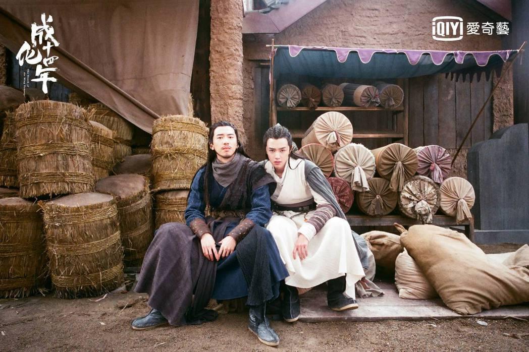 傅孟柏(左)、官鴻在「成化十四年」戲中首次合作。圖/愛奇藝台灣站提供