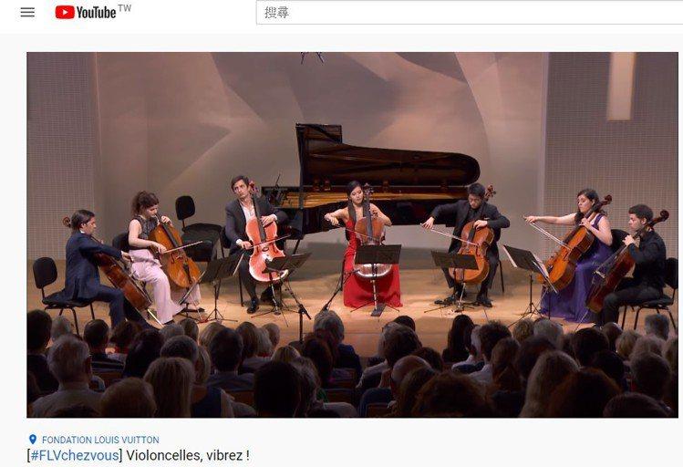 路易威登基金會將2014年以來的精采表演、講座,轉為線上直播;此為法國大提琴家G...
