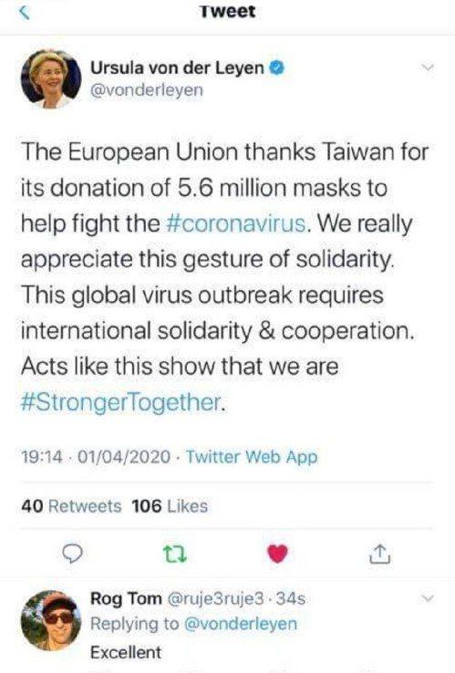 歐盟執委會主席范德賴恩推特感謝台灣。圖/翻攝自范德賴恩推特