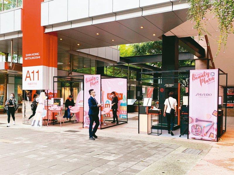 新光三越自即日起至4月14日於香堤大道旁打造期間限定「Beauty Plaza」,7大品牌於香堤大道幫顧客試妝、諮詢,還能線上購物直接領貨,讓安心購物再升級。 圖/新光三越提供