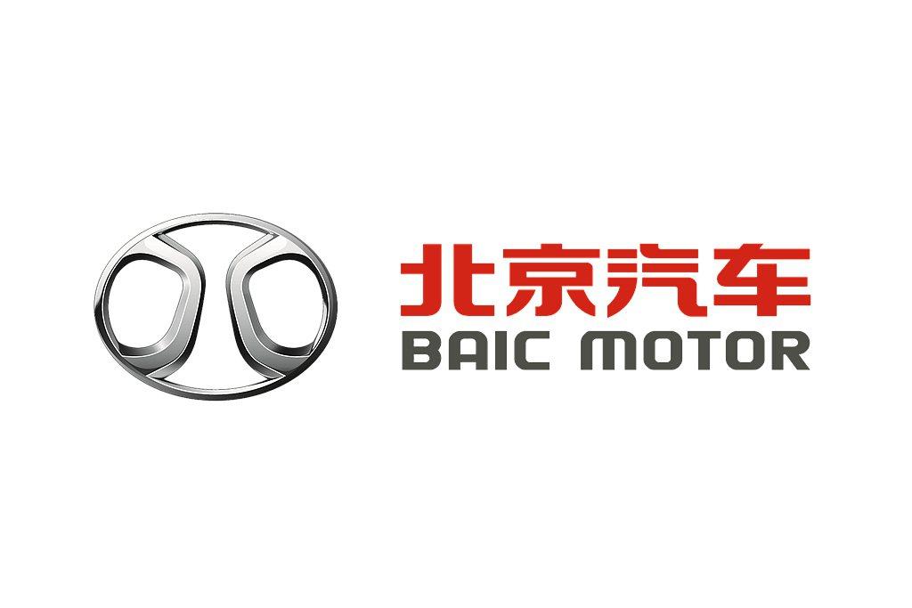 中國北汽集團去年共銷售16.3萬輛各式電動車,僅次於特斯拉車廠。 圖/北京汽車提...