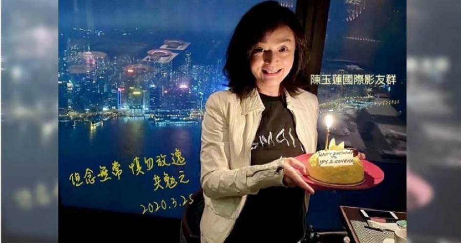 陳玉蓮過60歲生日。圖/摘自IG
