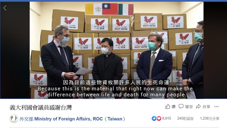 義大利駐台代表紀大為(左一)感謝外交部安排儀式捐贈物資給義大利。圖/取自外交部臉書