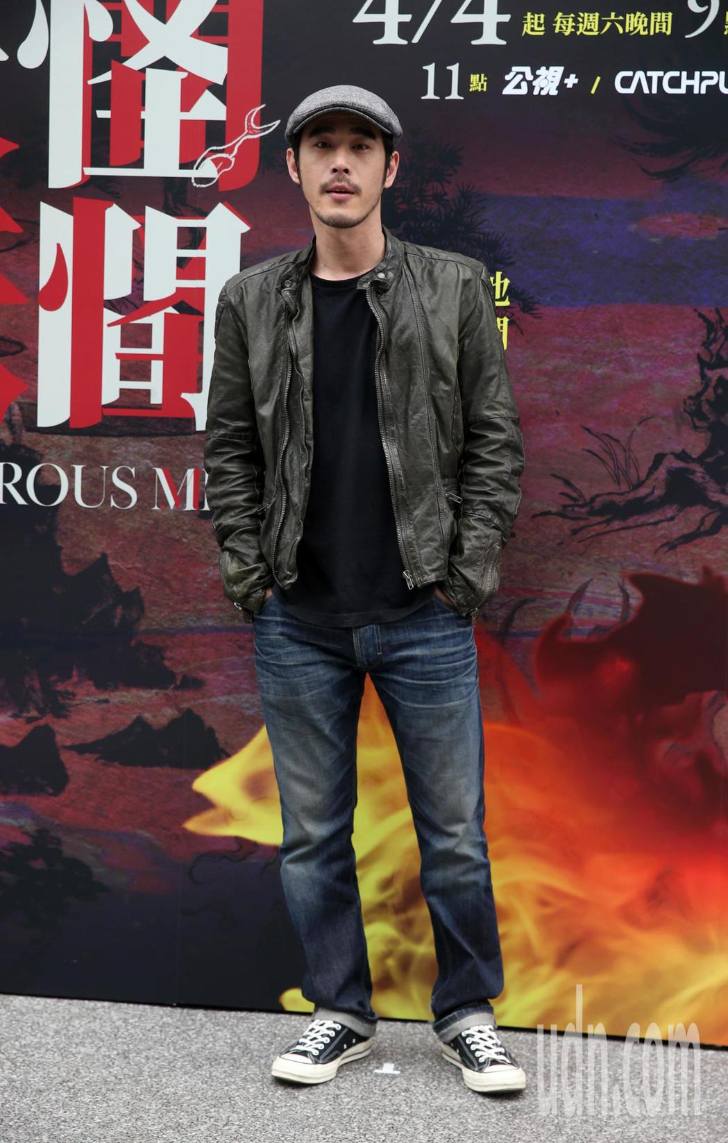 公視「妖怪人間」首映會,黃騰浩等人出席。記者曾吉松/攝影