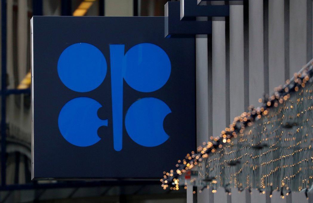 OPEC+下周一緊急網路集會,商討減產協議。  路透