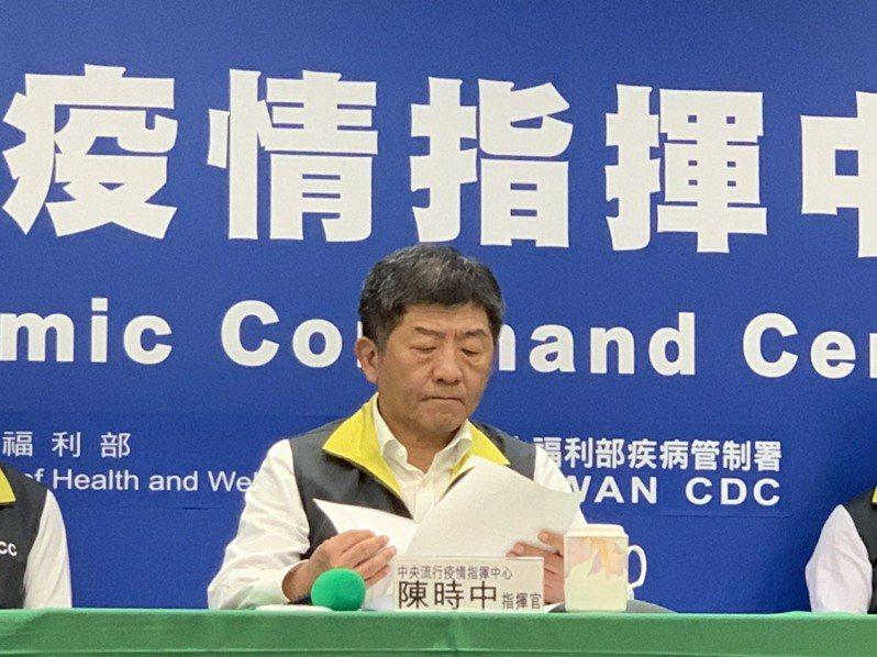 中央流行疫情指揮中心指揮官陳時中。記者陳雨鑫╱攝影