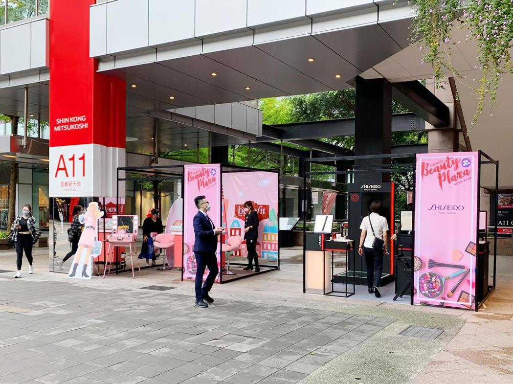 新光三越自即日起至4月14日於香堤大道旁打造期間限定「Beauty Plaza」...