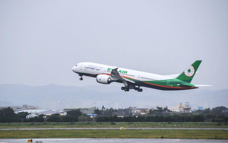 國籍航空公司多一個賺錢方式,客機可以當貨機載貨了,最快周一就可發函請航空公司提出申請。 圖/長榮航空提供