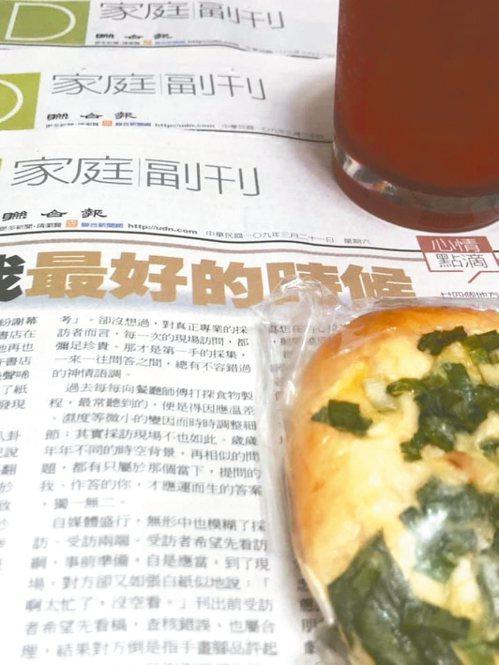 我的健康法寶是天天早餐配報。圖/Jingxin Wang提供