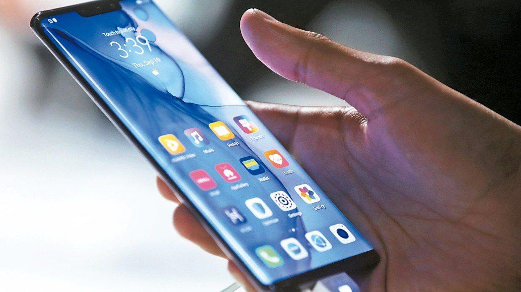 華為中階5G手機榮耀30S從7日開賣,供應鏈包括台積電、大立光、聯詠等訂單進補不...