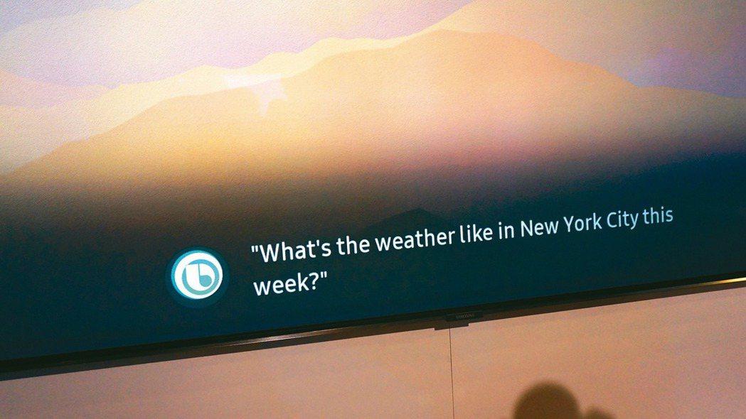 圖為在QLED量子電視系列上使用的三星智慧平台Bixby。 報系資料照