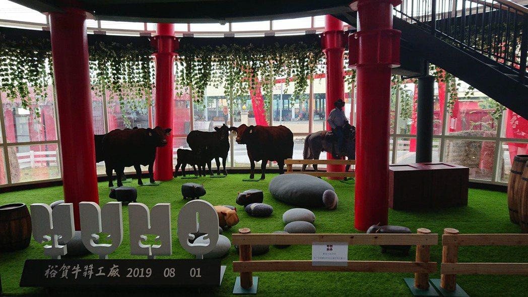 裕賀在高雄燕巢區樹德科技大學旁,是全台灣第一家專業的牛肉觀光工廠。  圖/經濟部...