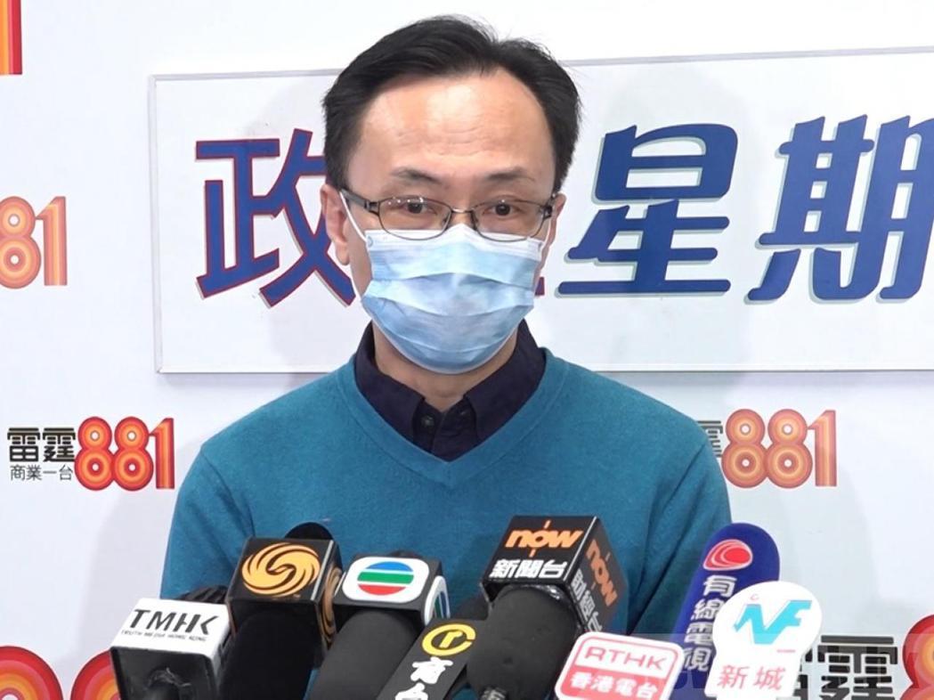 香港政制及內地事務局局長聶德權。圖/香港電台