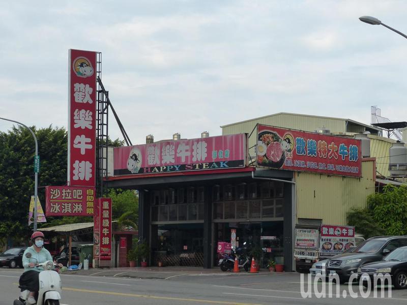 彰化市中山路歡樂牛排明天是最後一天營業,隨後停業。記者劉明岩/攝影