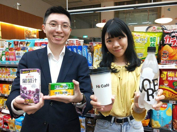 萊爾富4月7日前指定現煮咖啡、氣泡水、果汁、喉糖等可享買1送1。圖/萊爾富提供