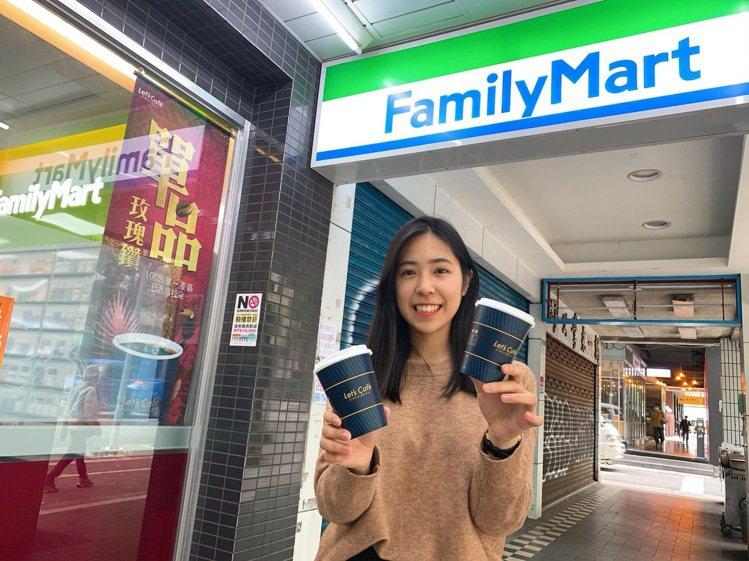 4月5日前全家便利商店App商品預售推出指定咖啡買1送1;4月21日前門市另有私...