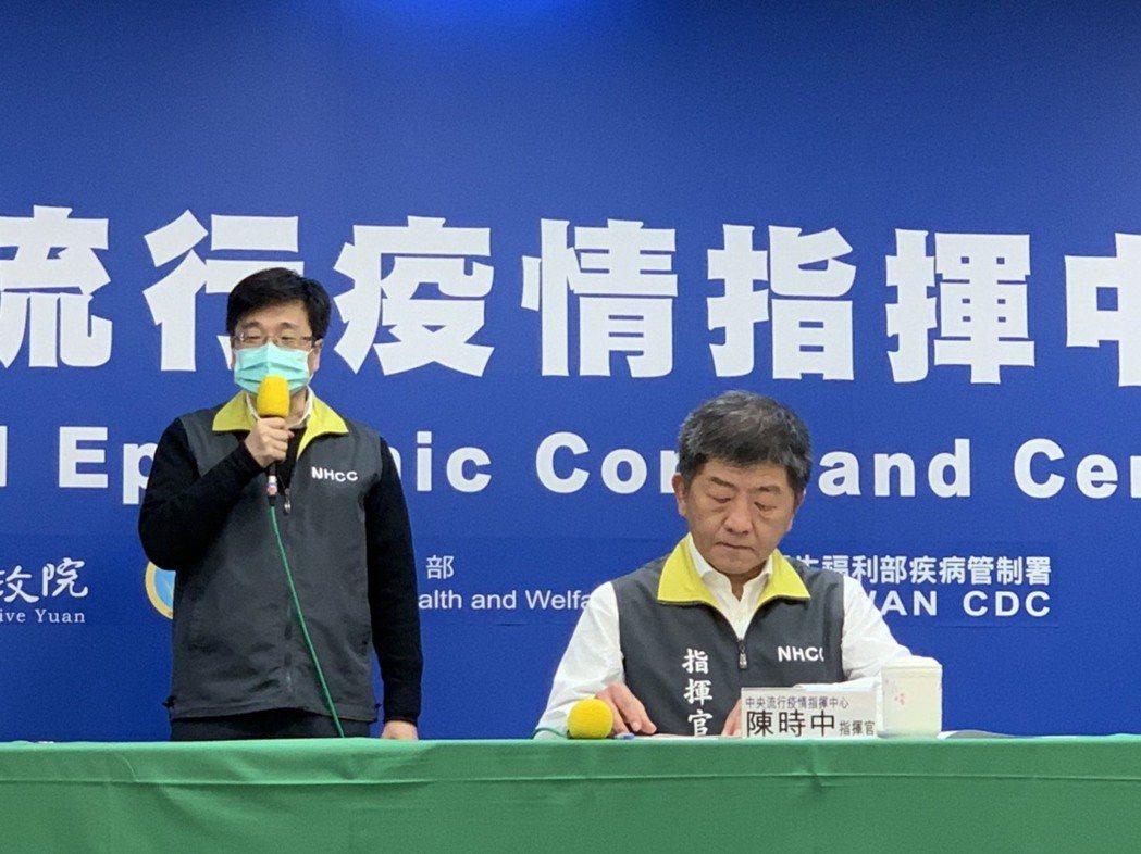 指揮中心指揮官陳時中表示,提出警示的區域,準備要去者「就不要去了」,已經在墾丁的...