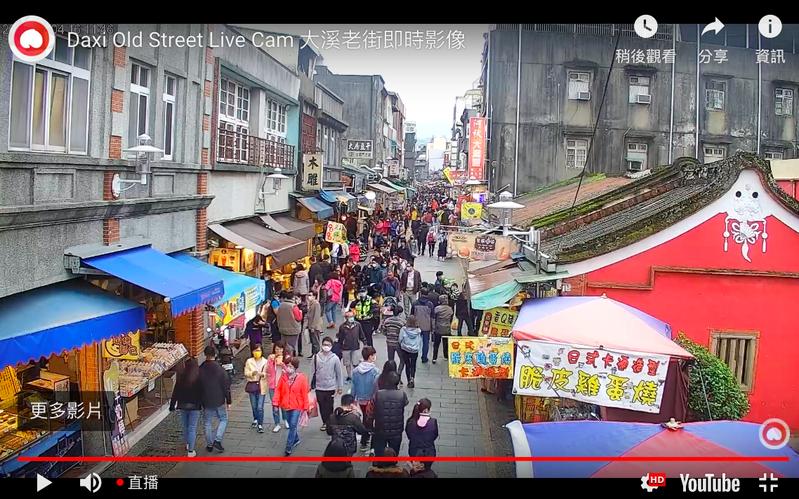 大溪老街今天下午湧入不少遊客。圖/取自桃園觀光導覽網即時影像專區