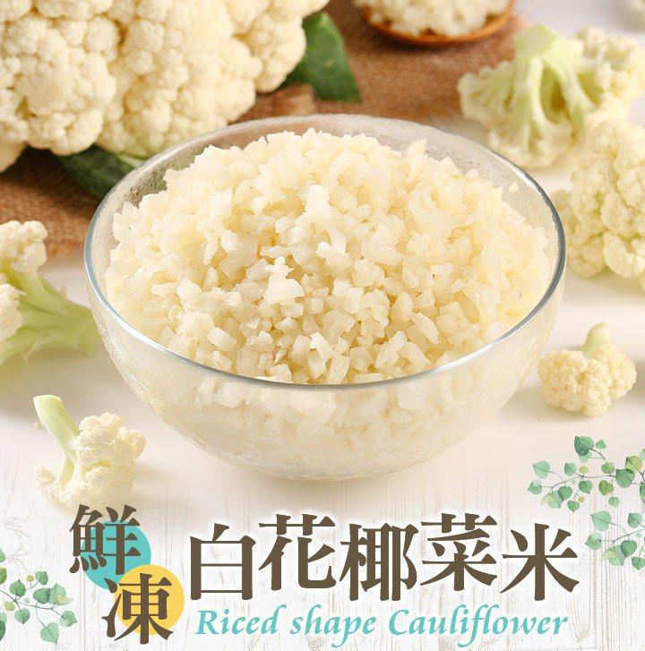 白花椰米。 圖/OKmart提供