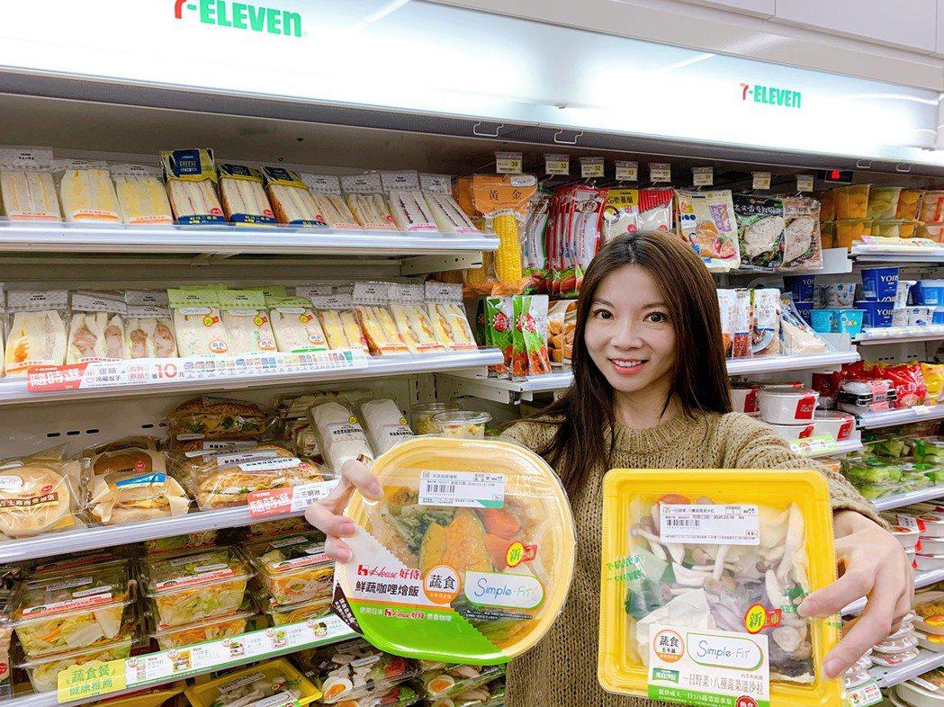 全球吹起蔬食飲食風潮,7-ELEVEn綠金商機逆勢飆升。 圖/7-ELEVEn提...